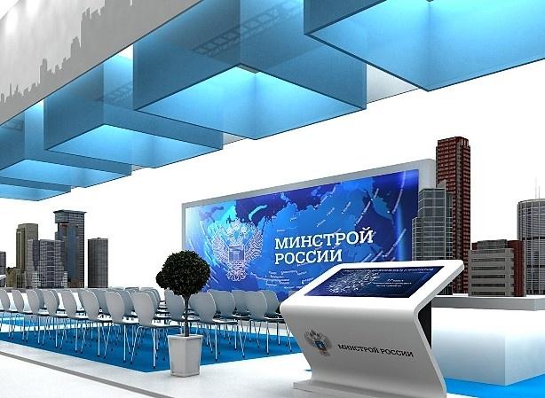 7972Minstroy_NTS